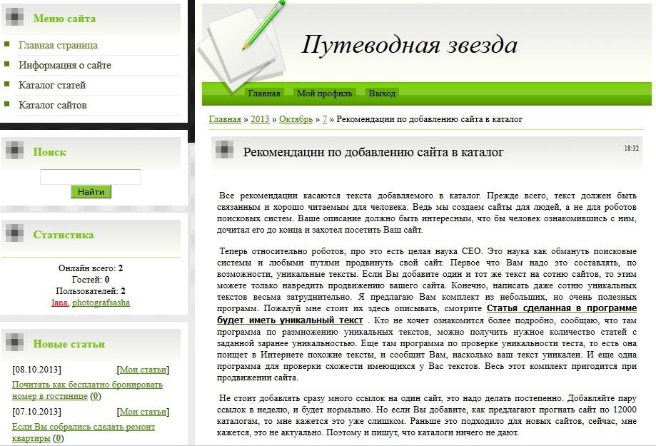 Белый каталог сайтов resource картридж panasonic kx-mb2000rub