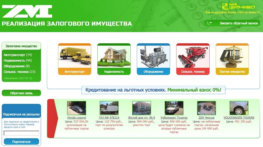 боюсь заболеть каталог залогового имущества банков Лазаревское Воронеж
